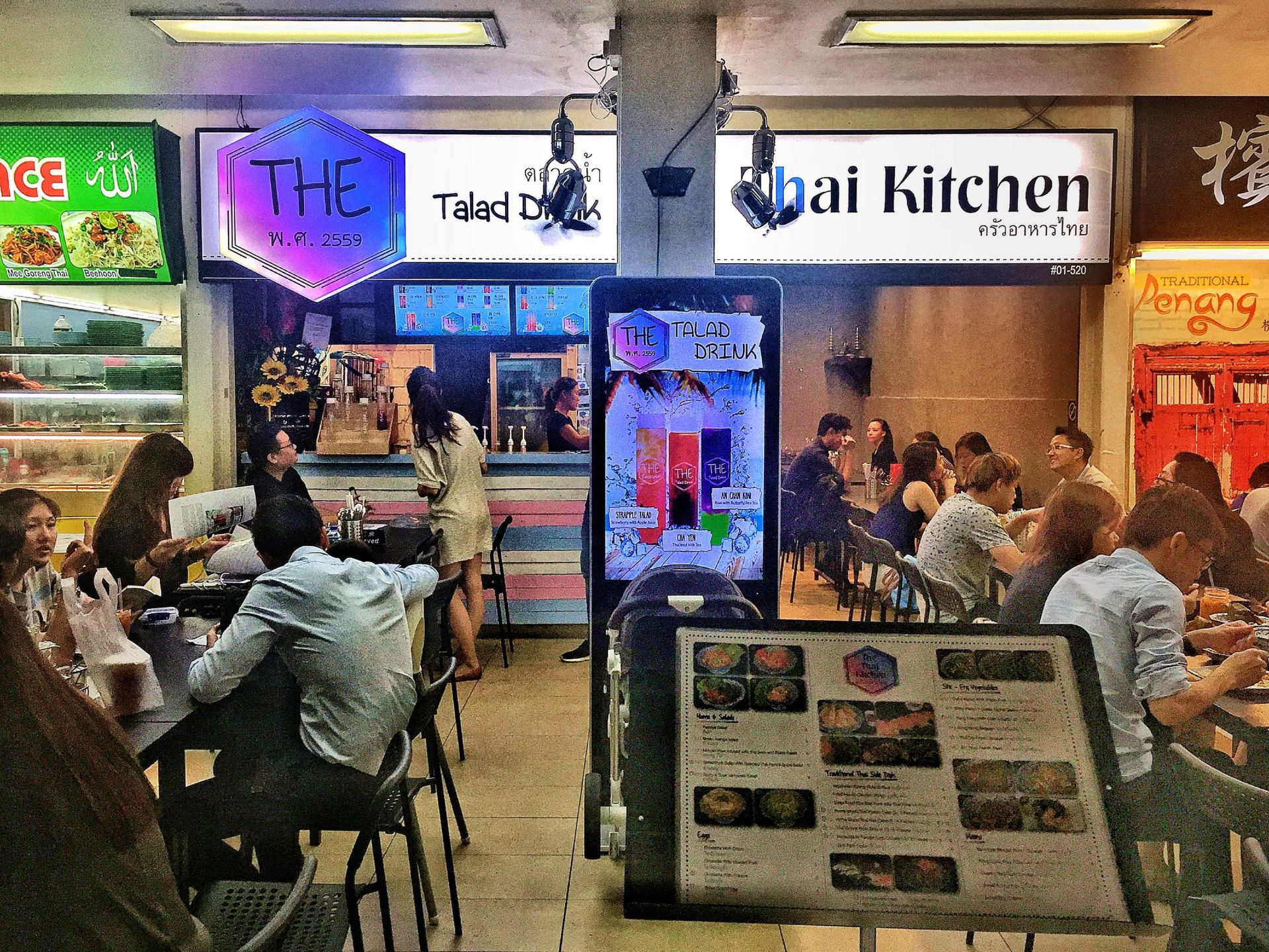 THE Talad Drink and Thai Kitchen - Toa Payoh Shop