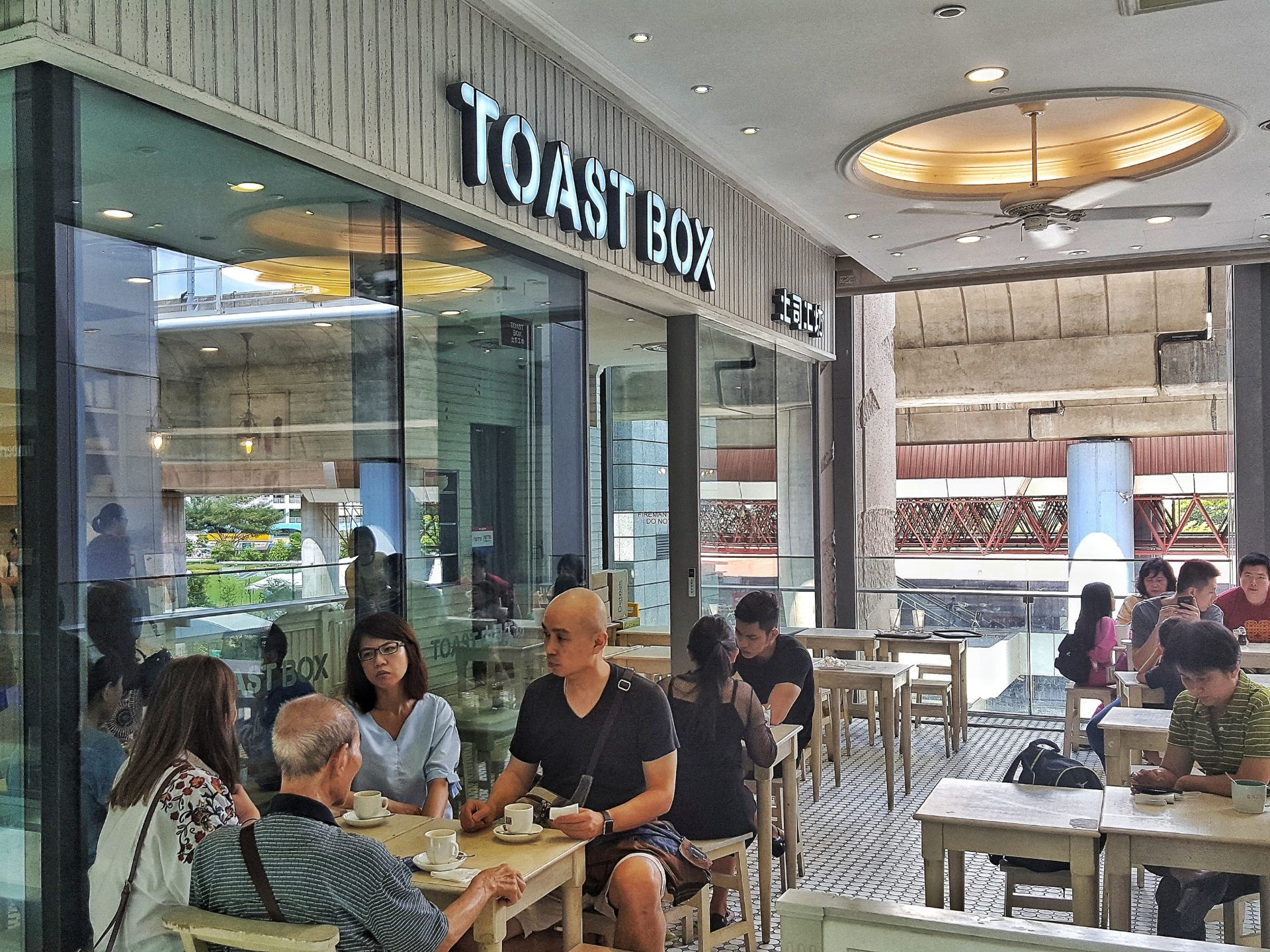 Toast Box - Westgate