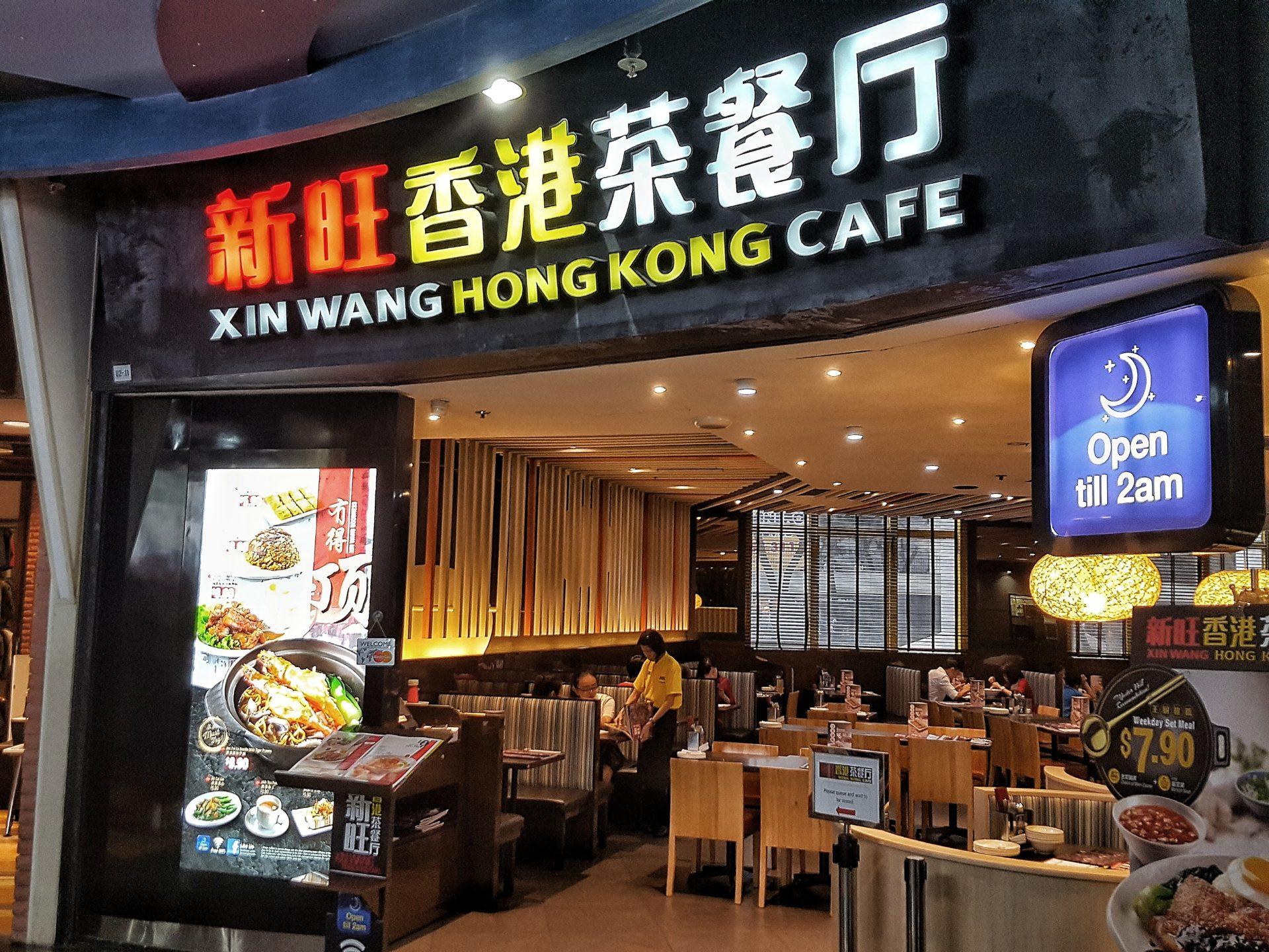 Xin Wang Hong Kong Cafe - Cineleisure Orchard Shop