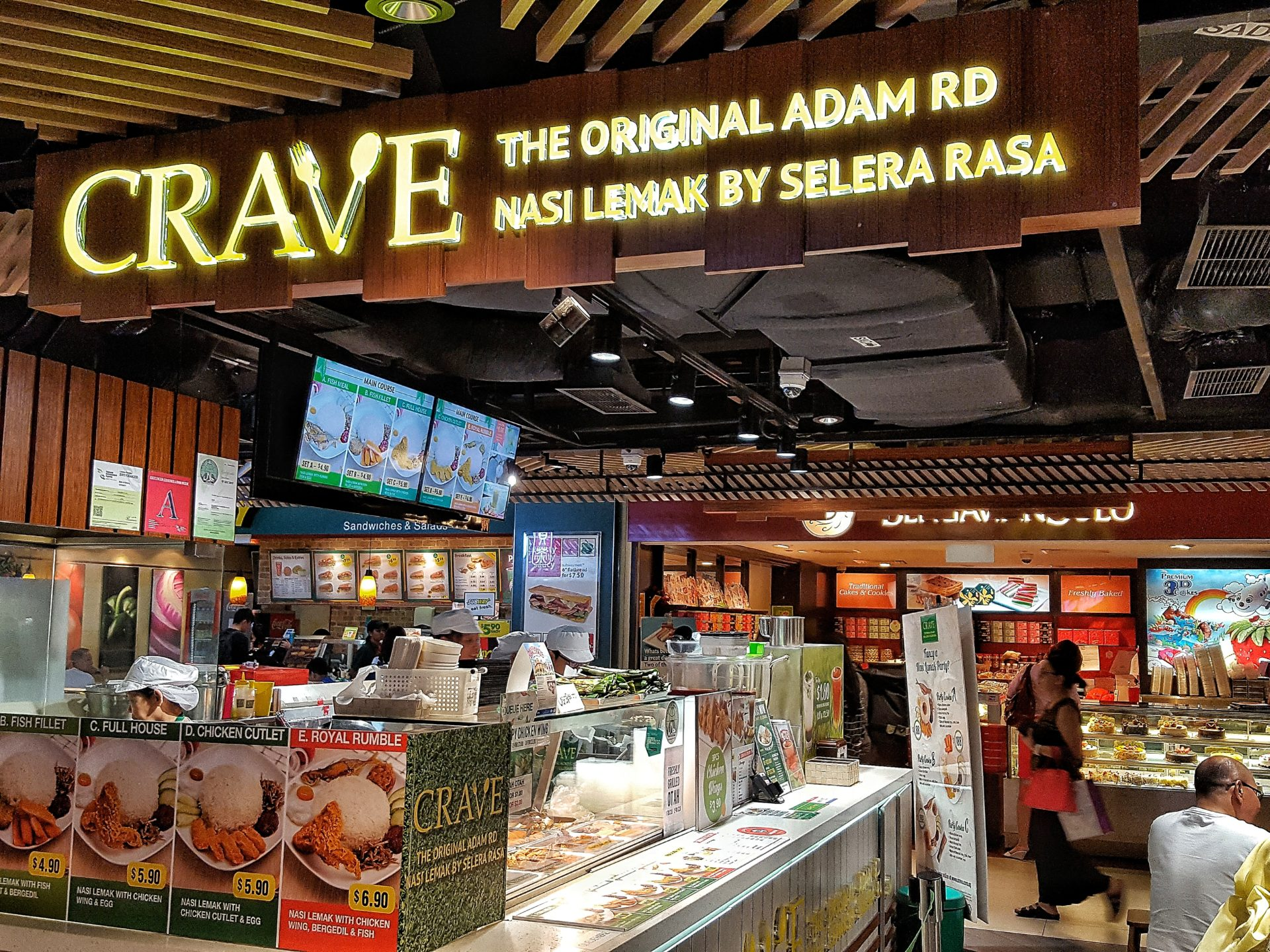 Crave @The Clementi Mall