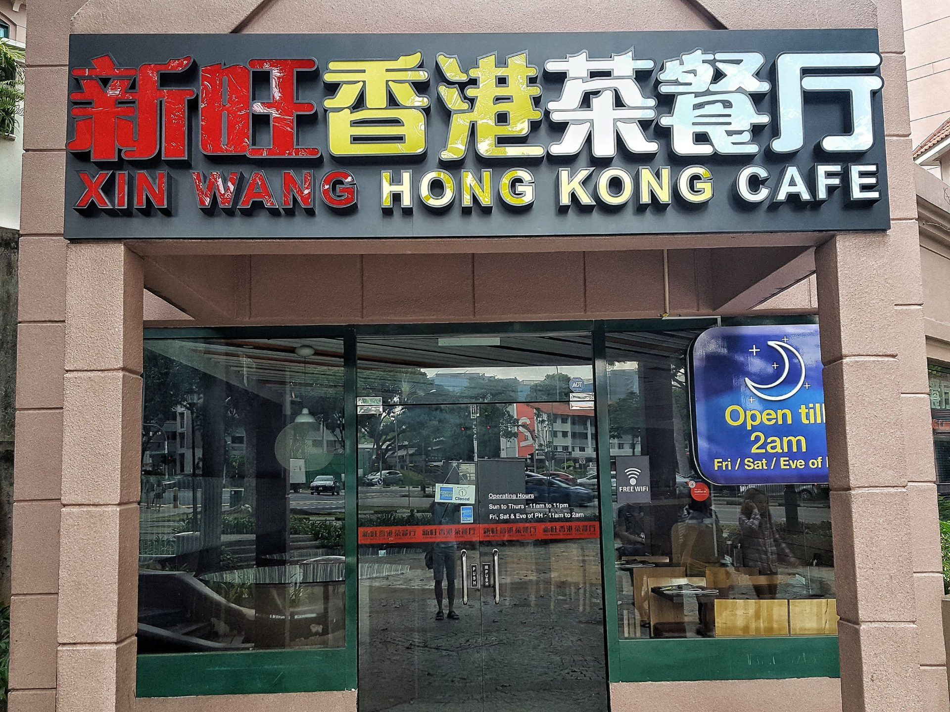 Xin Wang Hong Kong Cafe - Anchorpoint
