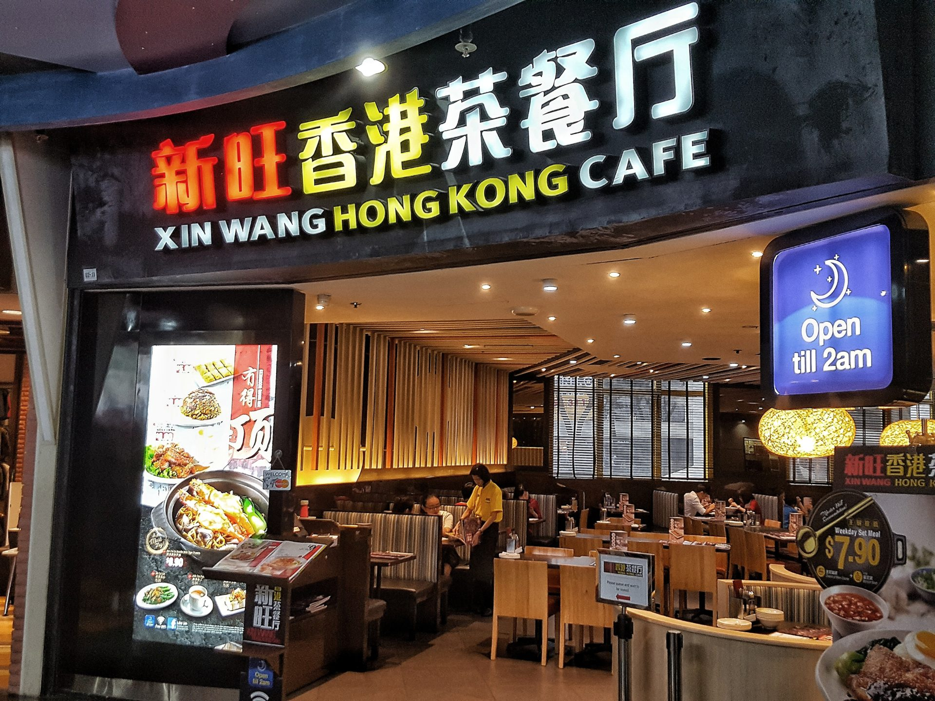Xin Wang Hong Kong Cafe - Cineleisure Orchard Shop