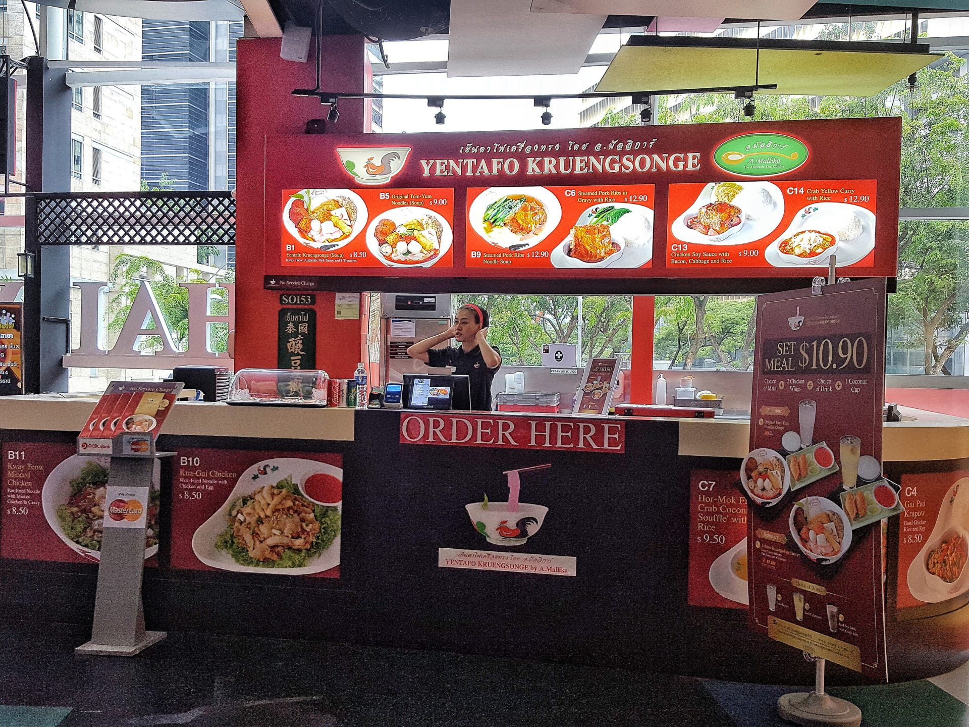 Yentafo Kruengsonge - Cineleisure Orchard Shop